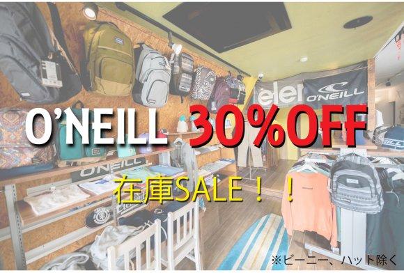 2Fアパレル O'NEILLウェア 30%OFF!!