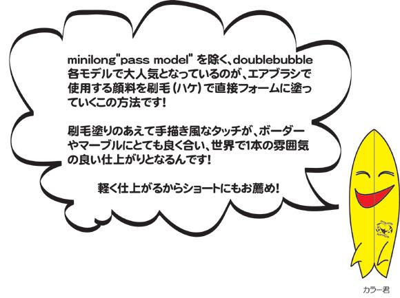 ファイル 631-3.jpg