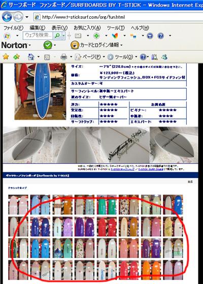 ファイル 635-3.jpg