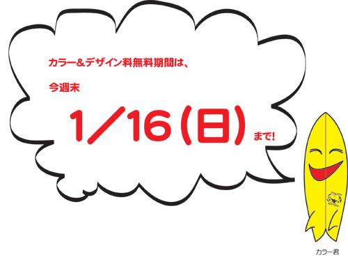 ファイル 637-1.jpg