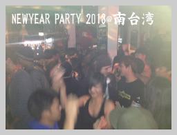 2013 taiwan trip